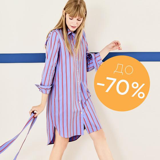 da52be621ba Вы можете купить женскую одежду в немецких каталогах Мадлен